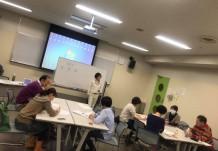 1dayコーチングセミナー